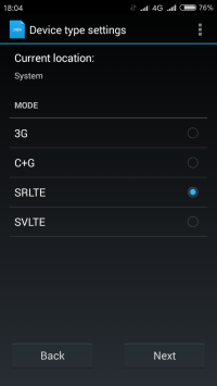 screenshot_2016-11-28-18-04-20-139_com-qualcomm-qti-modemtestmode